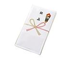 粗品タオル 名刺ポケット付 10枚 K907010