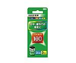 35mmフィルム 100Rシリーズ