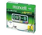 PC DATA用 DVD-R 1回記録タイプ