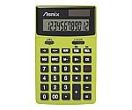 ビジネスカラー電卓 C1235シリーズ