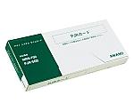 タイムカード PJRカード