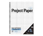 プロジェクトペーパー リングタイプ