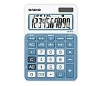 カラフル電卓 ミニジャストサイズ