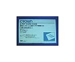 再生カードケース CR-CHシリーズ