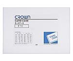 カードケース B判 CR-CHBシリーズ