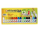 Mat Water Color paint (12 pieces) and others