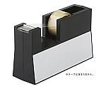 テープカッター 直線美(R)黒 TC-CBK6