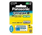 カメラ用リチウム電池 CR-123AW等