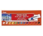 Poster Color 12 Colors WPR-12