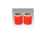 ビーポップシリーズ カッティング用カラーシート蛍光色