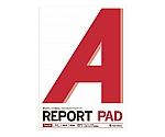 レポートパッド
