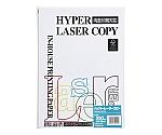 ハイパーレーザーコピー A4