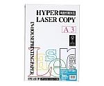 ハイパーレーザーコピー A3 HPシリーズ