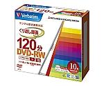 録画用 DVD-RW 書き換えタイプ VHW12NP10V1