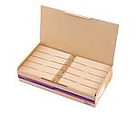 森林認証紙封筒(サイド貼り)