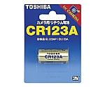 カメラ用リチウム電池 CR123AG等
