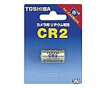 カメラ用リチウム電池 CR2G等