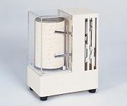Small Automatic Thermo-Hygro Recorder (Quartz Type) 7008 Calibration Report And Calibration Certificate 7008-10
