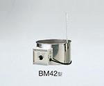 Water Bath BM42-N...  Others