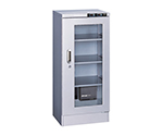 Humidification Cabinet and others