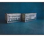サージカルマスク ディスポタイプ 2000枚入