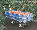 農業関連用品