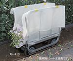 はなこ 側枠開閉式切花収穫台車