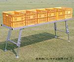 Workbench Workbench Width 55 x Length 217.5 x Height 58 - 85cm SD-2175