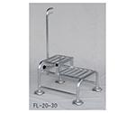 Footstool with Step Height: Upper Shelf/25cm, Lower Shelf/15cm FL-15-25