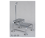 Footstool with Step Height: Upper Shelf/30cm, Lower Shelf/20cm FL-20-30