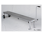 Footstool with Tire Long Top Plate Size: Width 26 x Length 180cm FL-1800