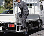 トラックステッパー 手掛かり棒付き 3段 TSW-900