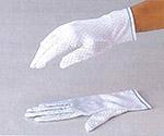 導電性ルアナ品質管理用手袋 7700