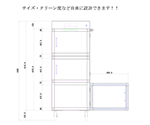 Clean Storage Custom-Ordered Size Specification