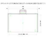 簡易型クリーンブースAI型別注サイズ