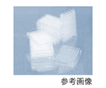 ELISA Plate (High Binding Capacity) 96 Well (Clear) Flat Bottom 50 Sheets and others