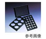 EZVIEWカルチャープレートLB(ガラスボトムプレート) マイクロプレート 96well (10枚) 5866-096
