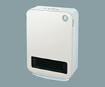 [Discontinued]Ceramic Heater White and others