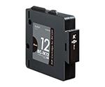 互換インクカートリッジ リコー用 PLE-RC12