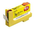 互換インクカートリッジ CANON用 PLE-ZCA07e