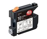 互換インクカートリッジ ブラザー用 PLE-ZBR10