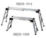 四脚調節式及び天板伸縮式足場台「飛天馬」 CEE25シリーズ等