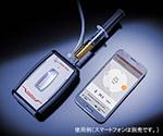 [取扱停止]モバイル密度計 Easy Dens 162929
