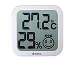 デジタル温湿度計 O-27