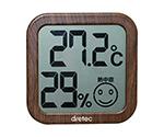 Digital Thermo-Hygrometer O-271DW