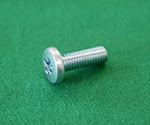 バインド小ねじ 鉄ユニクロ サイズ4×8 50個入り 等