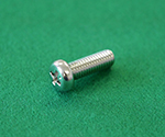 ナベ小ねじ 真鍮ニッケル サイズ2×3 50個入り 等