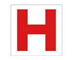 通り芯表示板 H エコユニボード