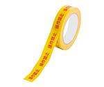 標示テープ操作禁止 374102