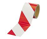 反射トラテープ(赤/白 ポリエステル樹脂フィルム